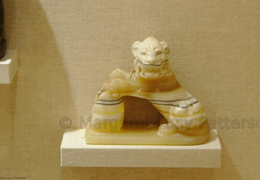 Lion and Ointment Jar