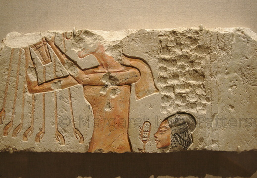 Relief Showing Akhenaten and His Daughter Offering to the Aten