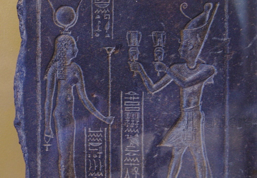 A Pharaoh Standing with Sistrums before Hathor